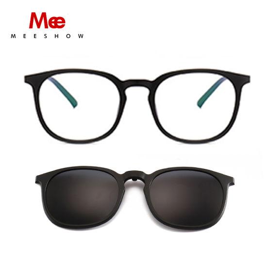 855e691012 Ashion Reading Glasses Tr90 Magnetic Clip on Sunglasses Men Women Polarized  Variety Sunglasses Polarized Sunglasses Magnetic