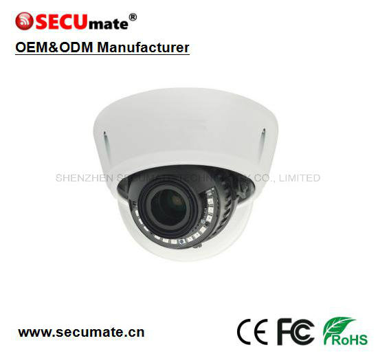 4MP H. 265 Starlight WDR Professional Vandalproof Dome Security CCTV IP Camera pictures & photos