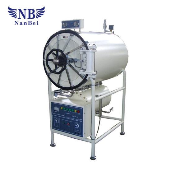 China 400L Horizontal Cylindrical Steam Sterilizer
