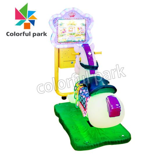 China Colorful Park Coin Operated Rail Horse Racing Game Riding Kids Rides Arcade Games Animal Amusement Kiddie Ride China Children Ride And Kids Riding Price