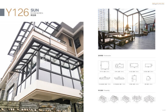 Customizable Aluminium Glass House Sun Porch Sun House Sun Room for Outdoor From BV ISO Certificate Factory