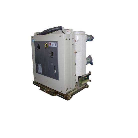 Indoor Vacuum Circuit Breaker VB5-Small Type