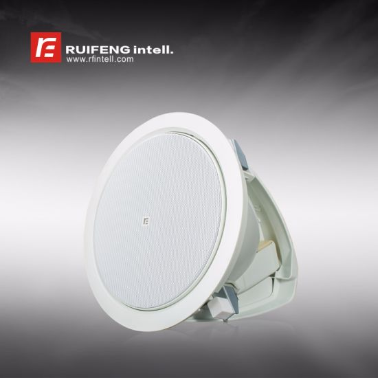 Ceiling Mount Speaker with Remote Control pictures & photos