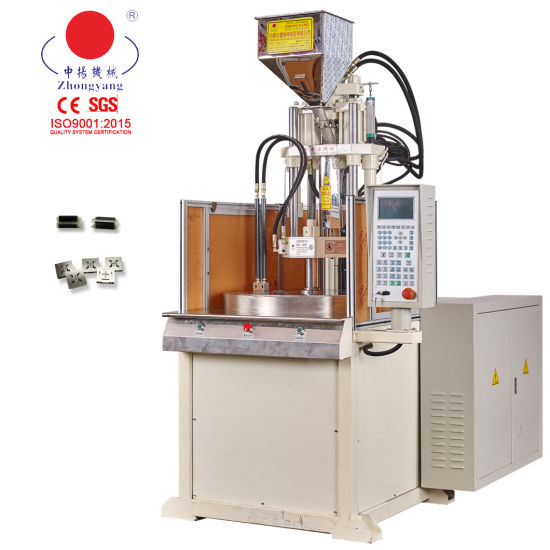 Metal Insert Rotary Table Vertical 45ton Injection Molding Machine Price