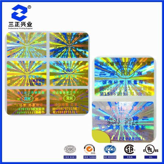 Custom Gold Metallic Laser Hologram Security Seal Print Label Stickers