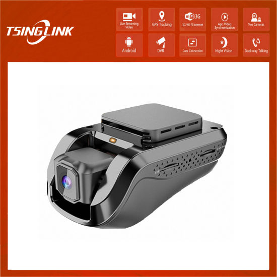 IR Vision Digital Recorder 3G Mini Car DVR with GPS