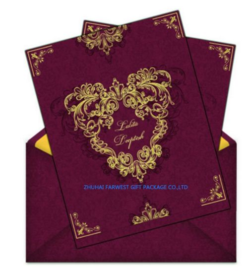 Fancy Paper Invitation Cards Wedding Cards Birthday Cards