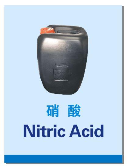 Hot Sale Industrial Grade Pure Nitric Acid Hno3 60-68%