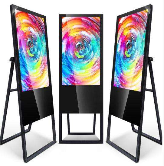 43 Inch Portable Kiosk Shopping Mall or Restaurant Advertising LCD Display