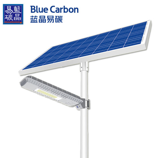 All in One Outdoor LED Solar Street Light Price List with Life Po4 Battery 50W 80W 120W LED Lamp 5 Years Warranty