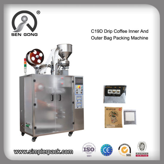 C19d Drip Coffee Inner and Outer Bag Filling Packaging Machine with Ultrasonic Seal