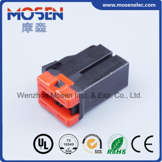 Yazaki 2 Pins Female Electrical Auto Wiring Harness Cable Plastic Connector 7123 4123 30 7021 9 6 21 china yazaki 2 pins female electrical auto wiring harness cable