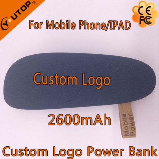 Smart Custom Logo Power Bank 2600mAh for Mobilephone/iPad (YT-PB27-04) pictures & photos