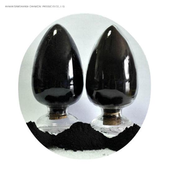 Rubber Grade Pigment Carbon Black