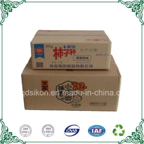Warehouse Storage Dedicated Box Food Packaging Carton Box Supplier