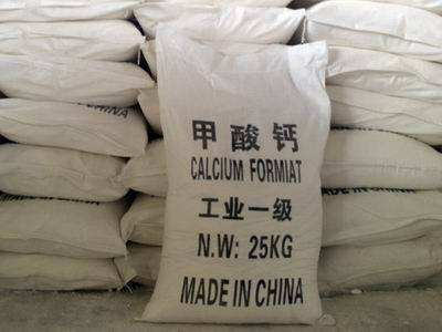 Factory Price 98% Min Tech Grade / Feed Grade Calcium Formate CAS 544-17-2