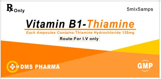 Thiamine Hydrochloride Injection with Citric Acide and Gelatin Vitamin B1 Injection