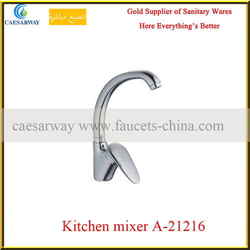 Factory Direct Basin Faucet with Ce Approved for Bathroom pictures & photos