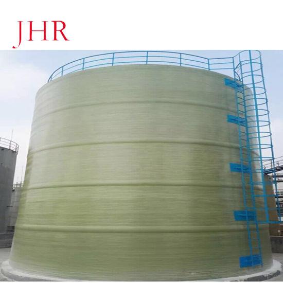 China Cheape Price FRP Tank FRP Nitric Acid Storage Tank FRP
