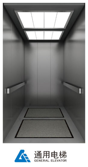 Vvvf Passenger Elevator with Otis Quality