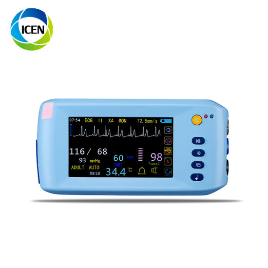 China IN-C001 Medical Portable Handheld Touch Screen