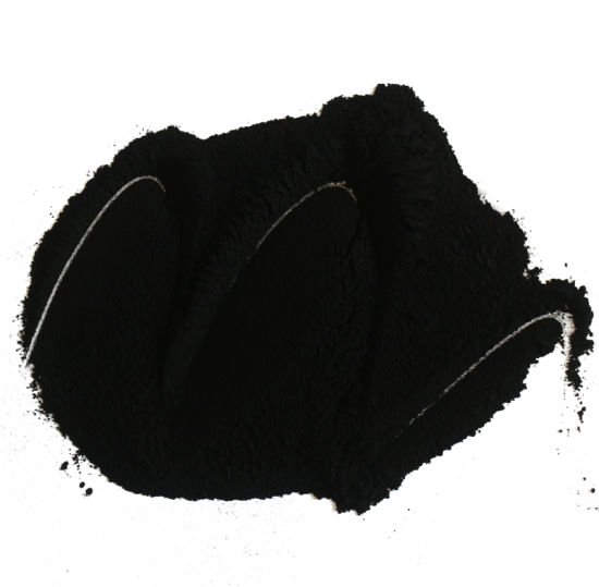 Coal Carbon Activated Powder Buyers