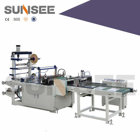 Multi-Function Automatic Side Sealing Bag Making Machine