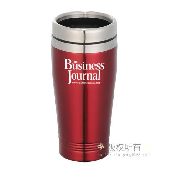 Mug Travel Coffee