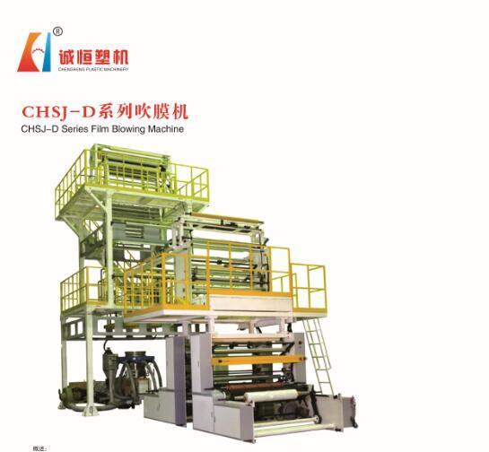 Chsj-D Series Film Blowing Machine