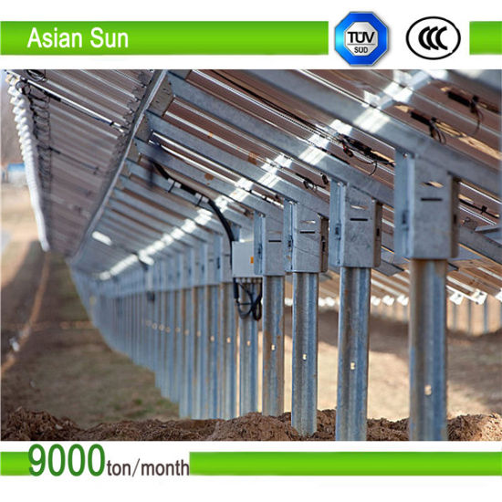 Best Price PV Solar Panel Ground Mount Brackets pictures & photos