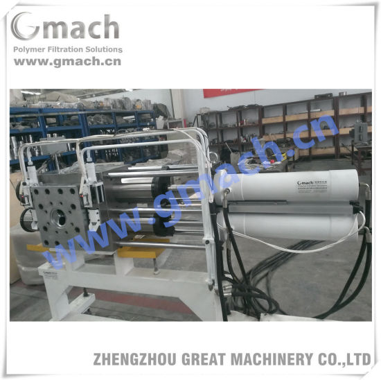 PP/PE+Pigment Color Masterbatch Extruder Machine with Screen Changer pictures & photos