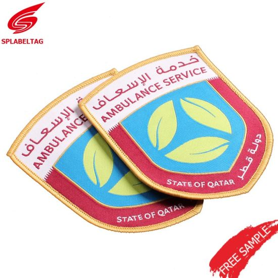 Wholesale Cheap Hat Woven Patch Badge for School and Taekwondo Uniform Emblem