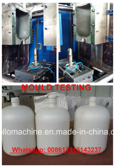 Thermos Ice Pails Bottle Blow Molding Machine / Bottle Making Machine pictures & photos