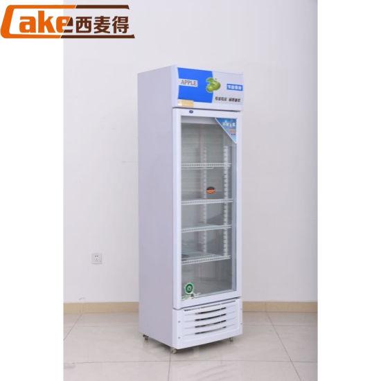 Wholesale Multi-Deck Drinks Vertical Upright Freezer Showcase