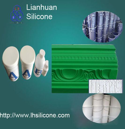 Concrete Stamp Mold Making RTV Liquid Urethane Rubber