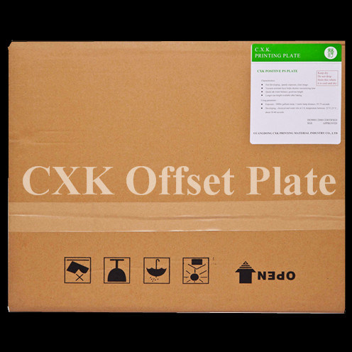 High Sensitive Aluminum Offset Printing Plate pictures & photos