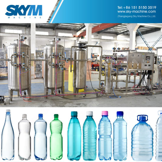 Water Treatment Plant of Single Stage Reverse Osmosis Equipment pictures & photos