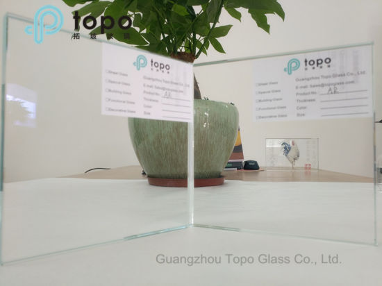 China Resistant High Temperature Ultra Clear View Anti-Reflective ...