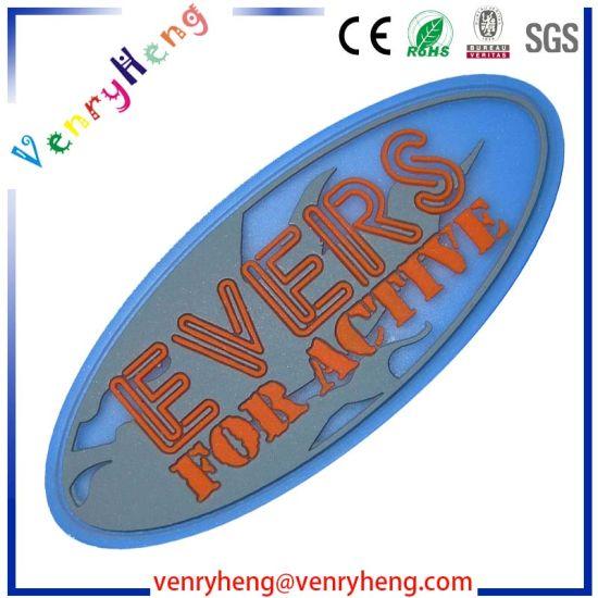 Garment Accessories PVC Rubber Patch
