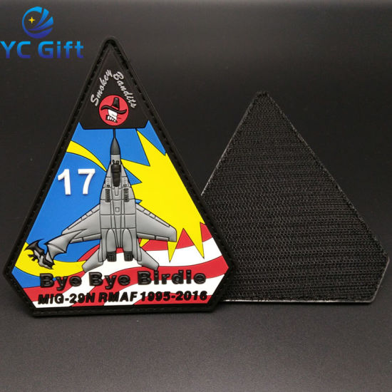 China Custom Garment Accessories Clothing Label Kuwait Rubber PVC Tactical Gear Police Patches Sticker 2D/3D Logo Patch Label Printing for Wholesale (PT02-B)