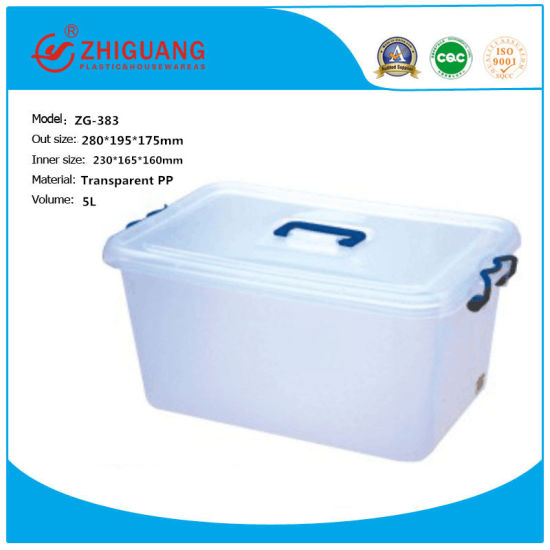 Plastic Storage Box, Creative Design Promotional Storage Container