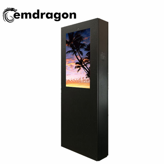 32 Inch Air-Cooled Vertical Screen Floor Outdoor Advertising Machine Digital Signage with Android Module Network LCD Touch Display Advertising LCD LED
