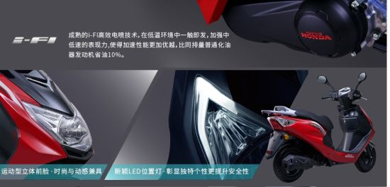 110cc Euro 4 Pgm-Fi Wuyang Honda Scooter Motorcycle (WH110T-9) pictures & photos