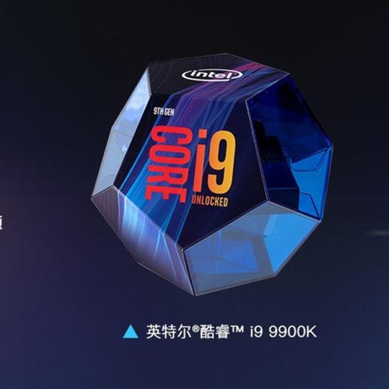 New and Stock Desktop CPU Intel I9 9900K CPU Core