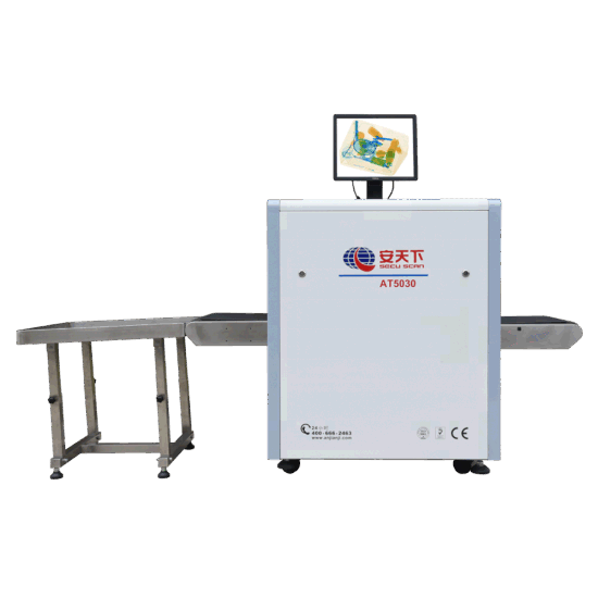 Qualified Parcel Scanner X-ray Baggage Inspection System with High Performance Scanning Image pictures & photos