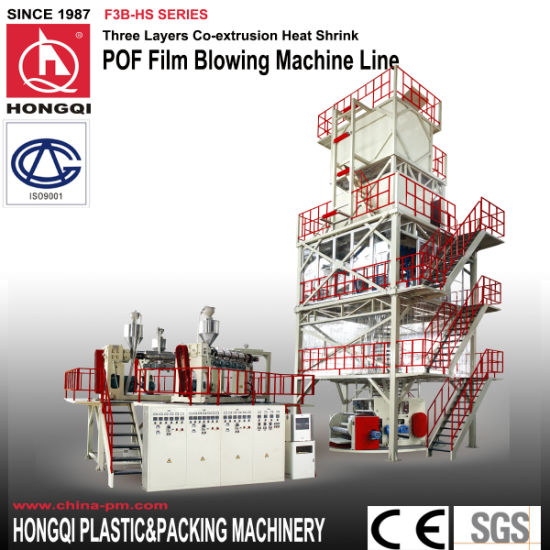 Three Layers Co-Extruding POF Film Blowing Machine pictures & photos