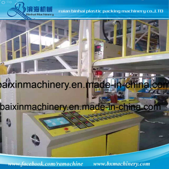 Rotary Die Co-Extrusion 3 Layer Blown Film Extrusion Machinery pictures & photos