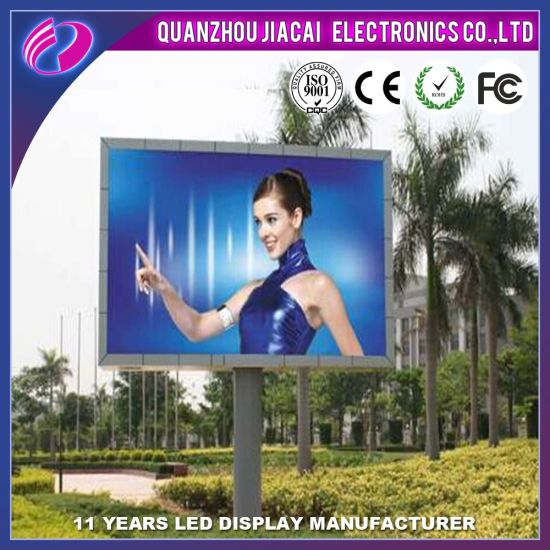 High Technology Jumbo Advertising P8 Outdoor LED Screen