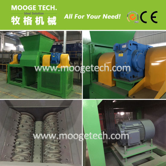 Single shaft plastic film/bag shredder machine pictures & photos