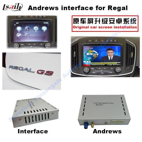 GPS Navigation System Video Interface for Opel Insignia Buick Regal, Lacrosse, Enclave (CUE SYSTEM) pictures & photos